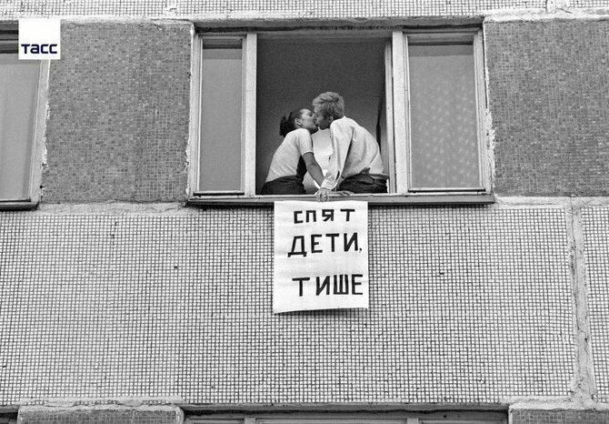 Фото Анатолия Морковкина для ТАСС, 1988 год (студенты университета)