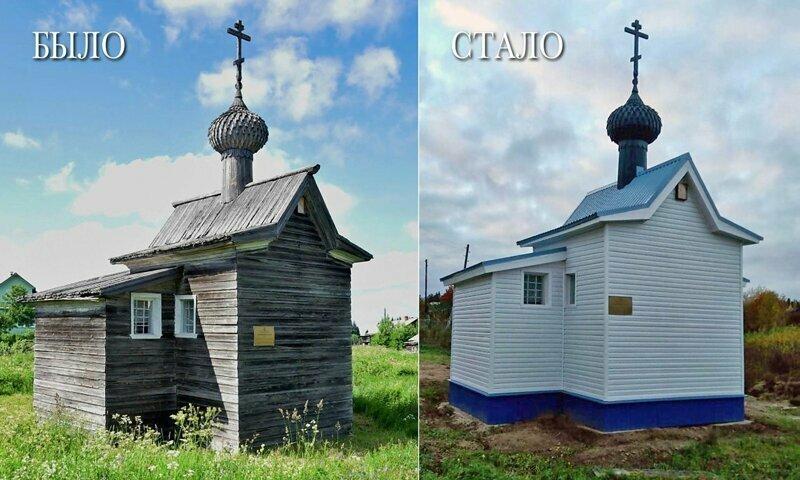 Деревянная часовня XVIII века в Архангельской области похвасталась сайдингом