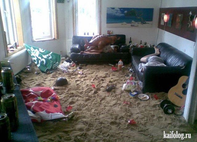 Пляжная вечеринка у вас дома