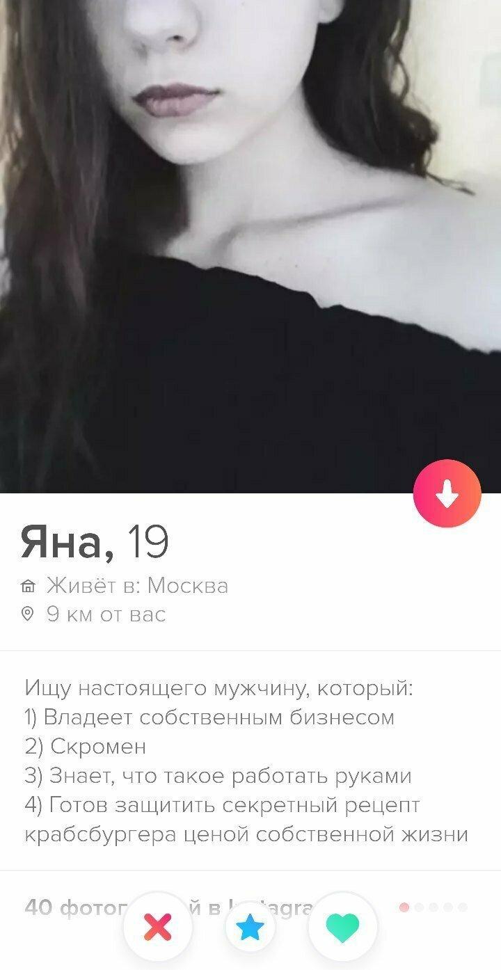Самые знойные девушки из приложений для знакомств