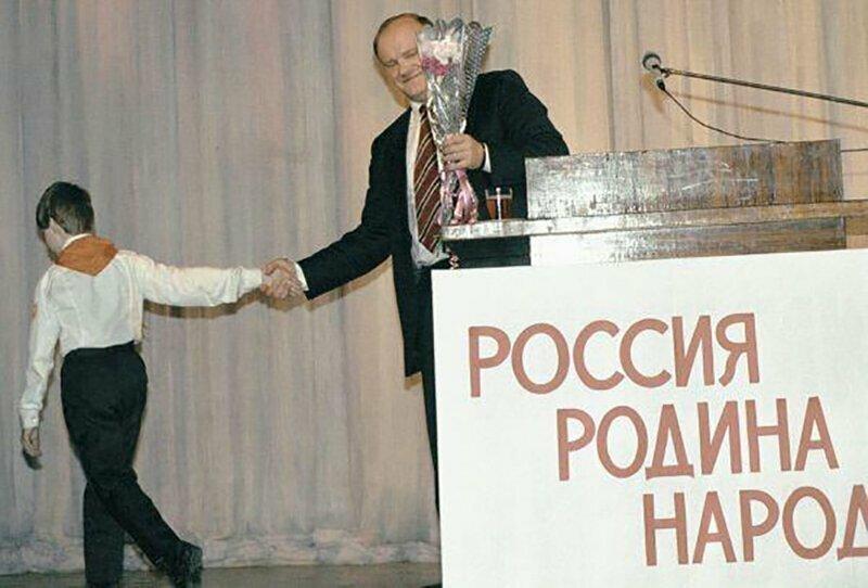 Мальчик уводит Геннадия Зюганова с политической сцены. Санкт-Петербург, 1996 год