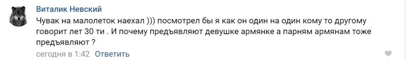 В Москве объявились блюстители нравственности армянских девушек