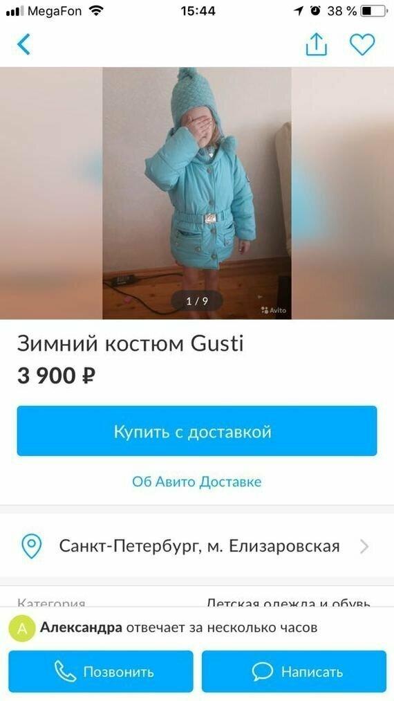В тему суеверных россиян