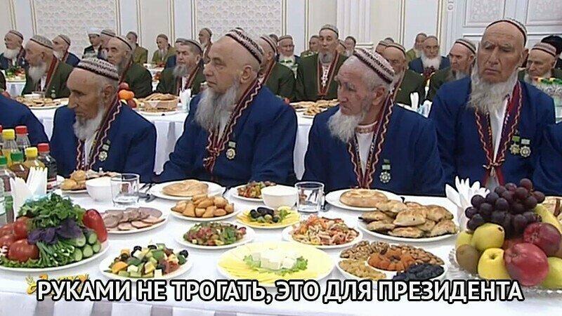 Как туркменских аксакалов готовили к встрече с главой государства