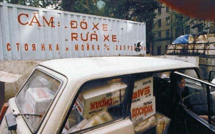 Редкая фотография того времени, когда лапша быстрого приготовления «Доширак» в России продавалась под названием «Досирак». 1998 год