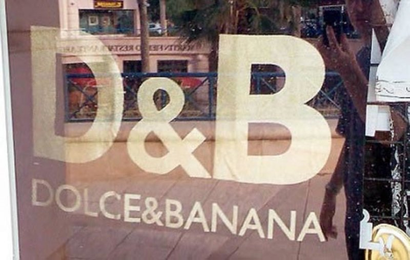 Банана-мама