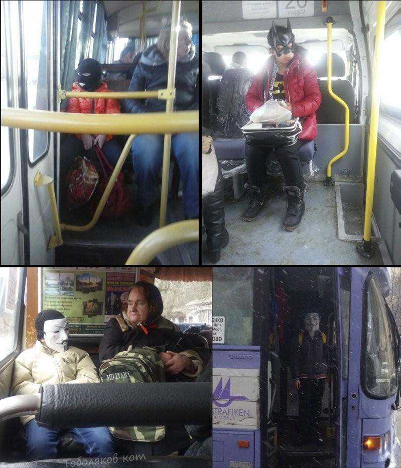 Опасный автобус