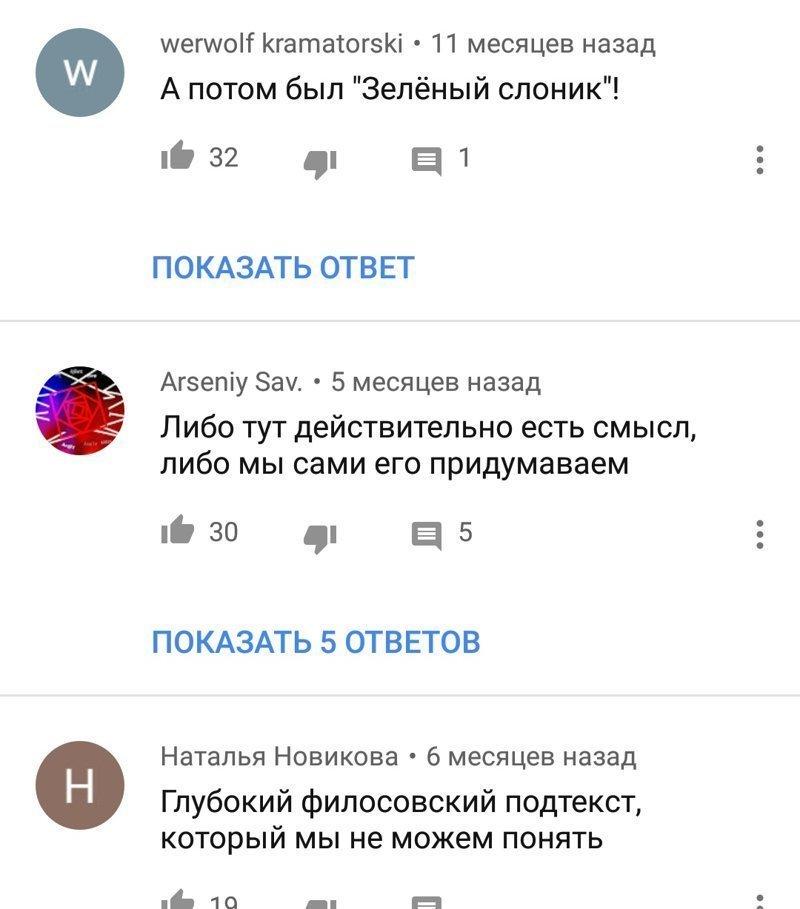 Страшные мультики, которых жутко боялись советские дети
