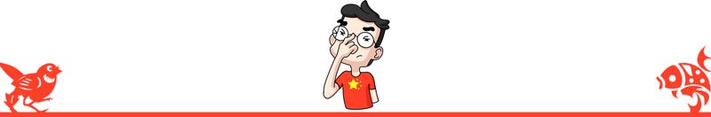 Что ответили китайцы Грете Тунберг на ее предложение отказаться от палочек для еды