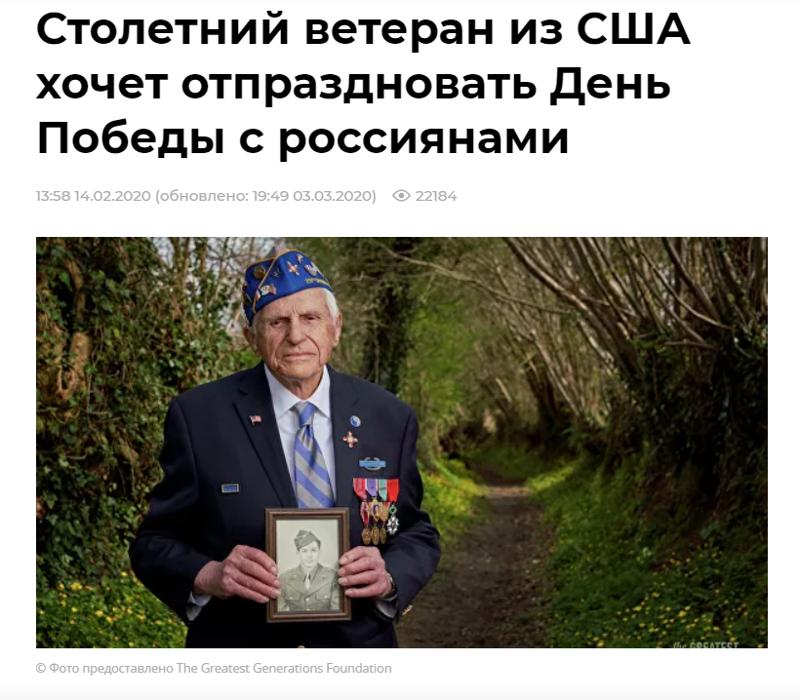 Насколько ценят своих ветеранов в разных государствах