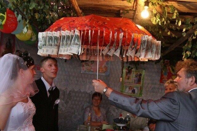 Финансовый зонт