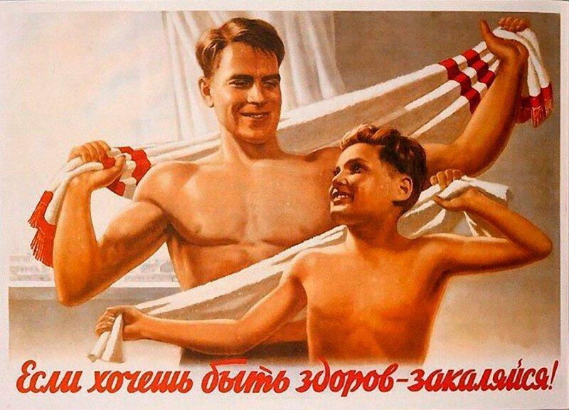 """Слово """"закаливание"""" знакомо каждому, кто жил в эпоху СССР. Метод помогает повысить сопротивляемость организма к вредным факторам окружающей среды"""