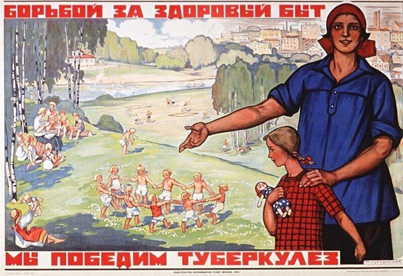 Как в СССР продвигали здоровый образ жизни