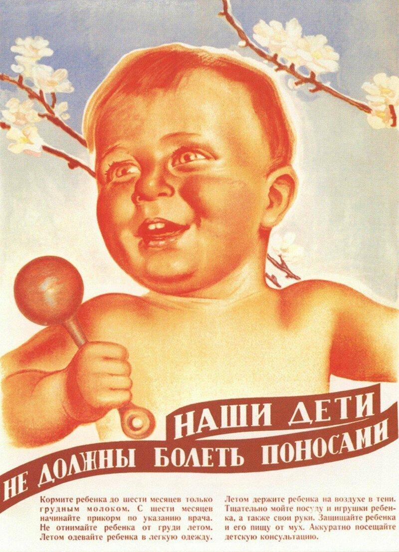 В СССР существовали строгие правила касательно того, как кормить, мыть и ухаживать за ребенком