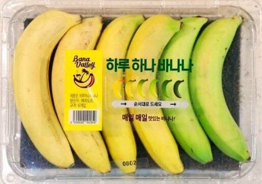 В Корее есть упаковка с бананами, которая предполагает, что вы будете есть один банан в день