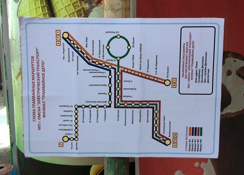 Фейковая схема трамвайных путей Омска