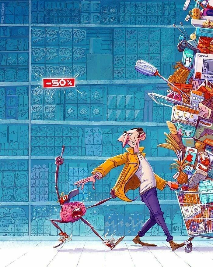 Думай сам, не покупай вещи, которые тебе не нужны