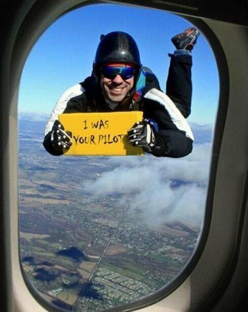 Я был вашим пилотом
