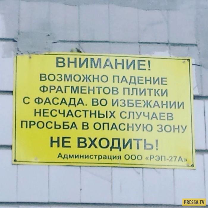 Спасибо за предупреждение!