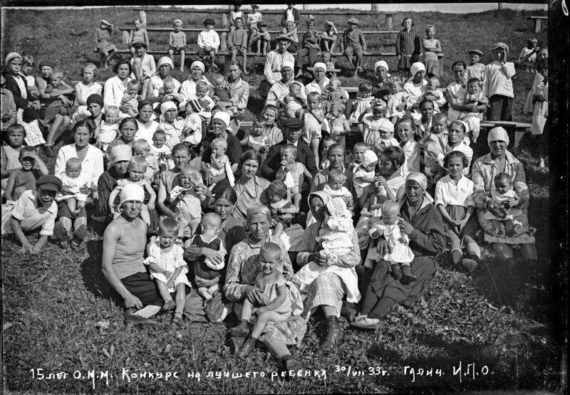 Конкурс на лучшего ребенка. Город Галич, Костромская обл., 1933.