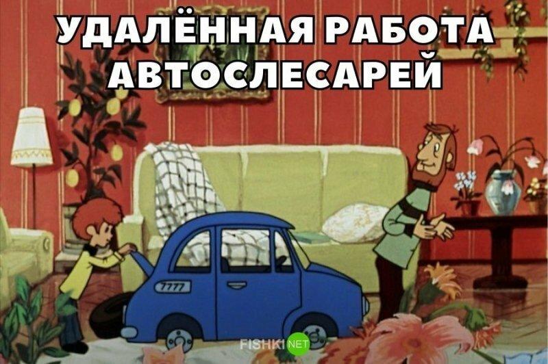 Автомобили, автомобили - буквально всё заполонили