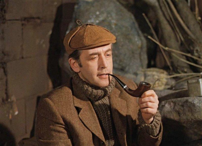 Ваш выход,  Холмс!