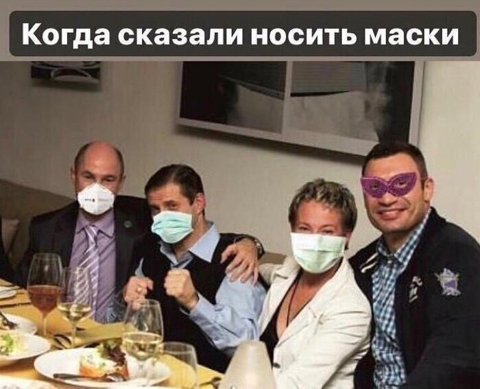 Лучшие мемы эпохи коронавируса
