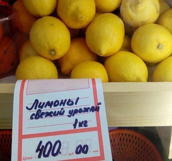 Повысились цены на гречку, а затем и лимоны с имбирем стали не только редкими, но и очень дорогими