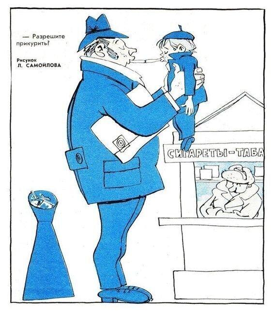 """Что печатали в знаменитом журнале """"Крокодил"""""""