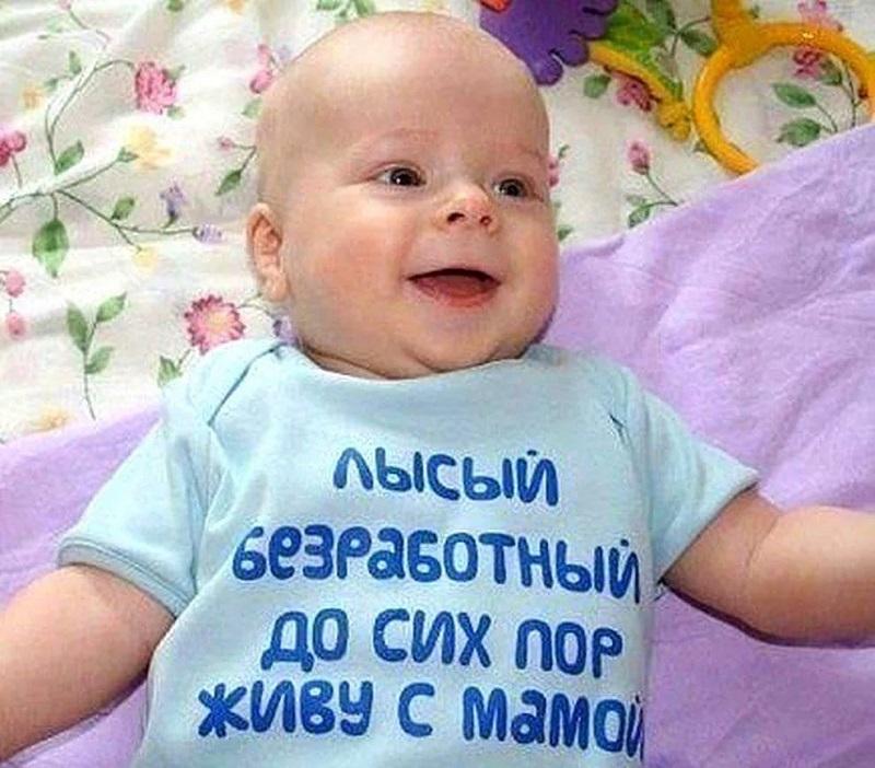 Веселая футболка