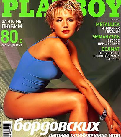 Юлия Бордовских, 2001