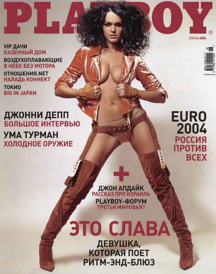 Слава, 2004