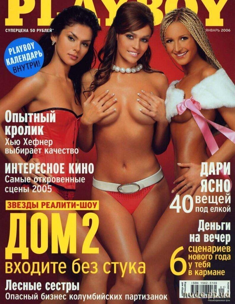 """Участницы телепроекта """"Дом-2"""", в том числе и Бузова, 2006"""