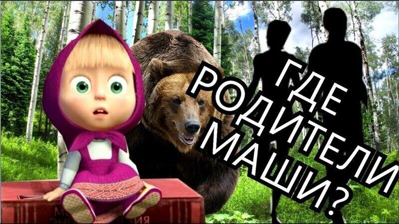 Мама, папа, я: что несмышленыш делает один в лесу среди зверей?