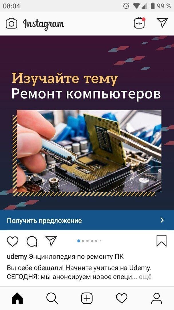 Всегда таким образом ремонтируйте компьютер
