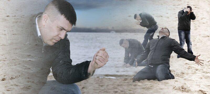 Мужик с песком - олицетворение безысходности, грусти или отчаяния