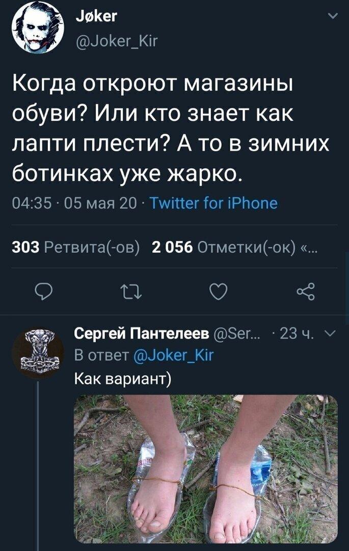 """Эту обувь советуют в сообществе """"Путеводитель нищеброда"""""""