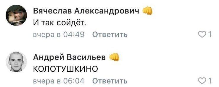 Набережную облагородили за 200 млн рублей, а люди всё недовольны
