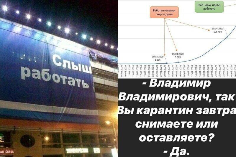 """""""Слышь, работай!"""": в рунете обсудили выступление ВВП"""