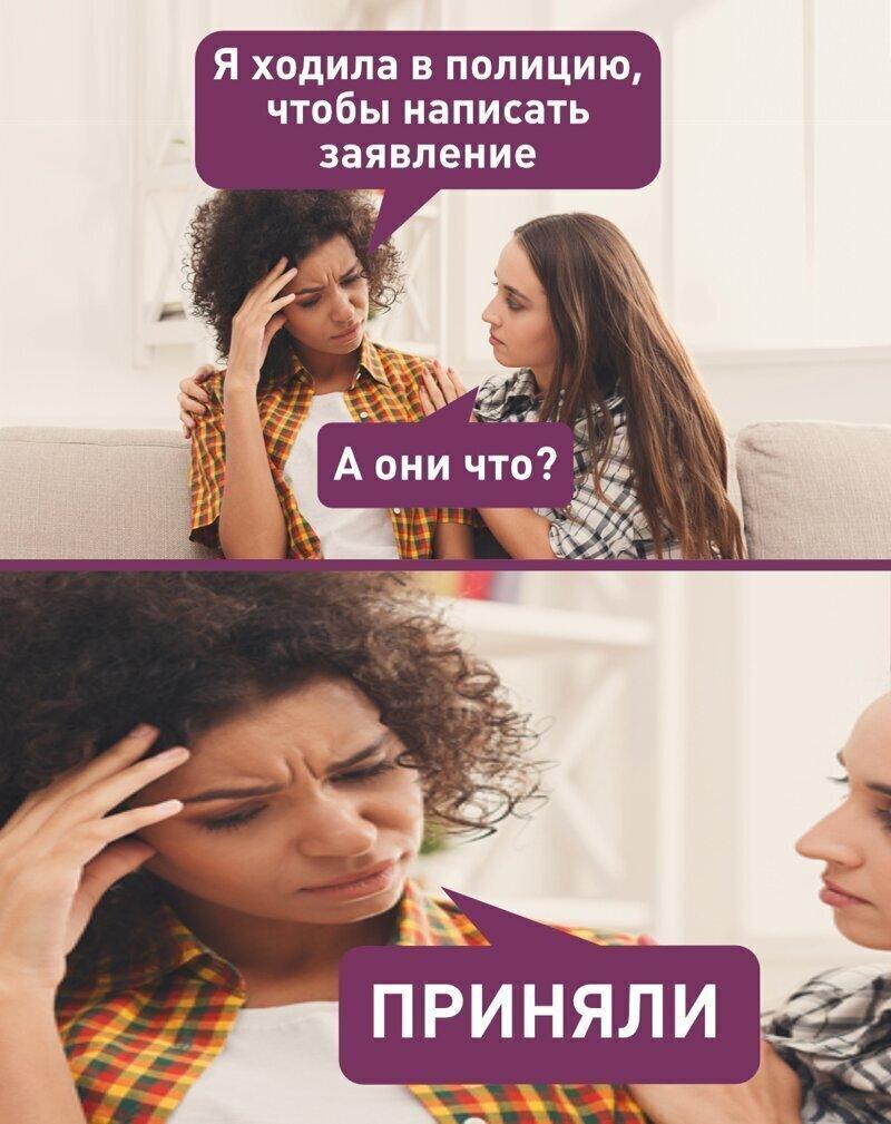 В Ульяновске женщина пришла в отделение полиции, чтобы написать заявление о преступлении