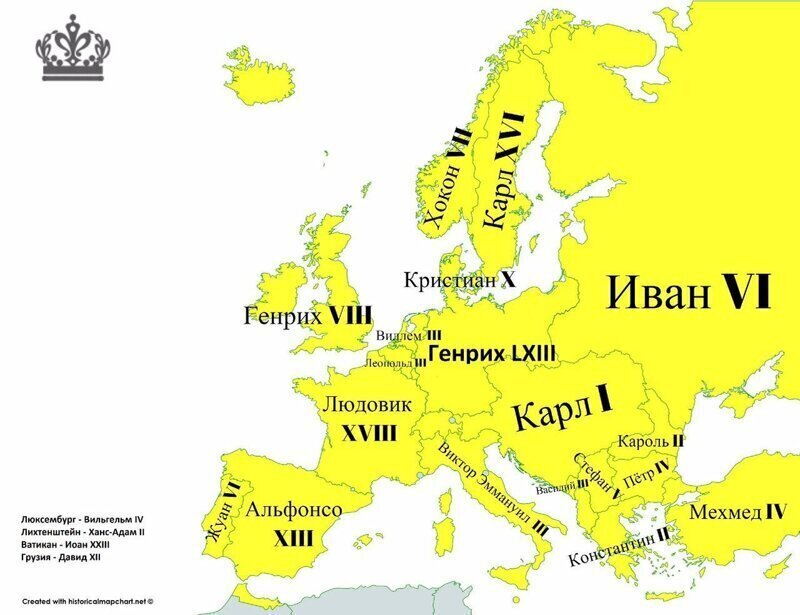 Самые большие числа в именах монархов Европы