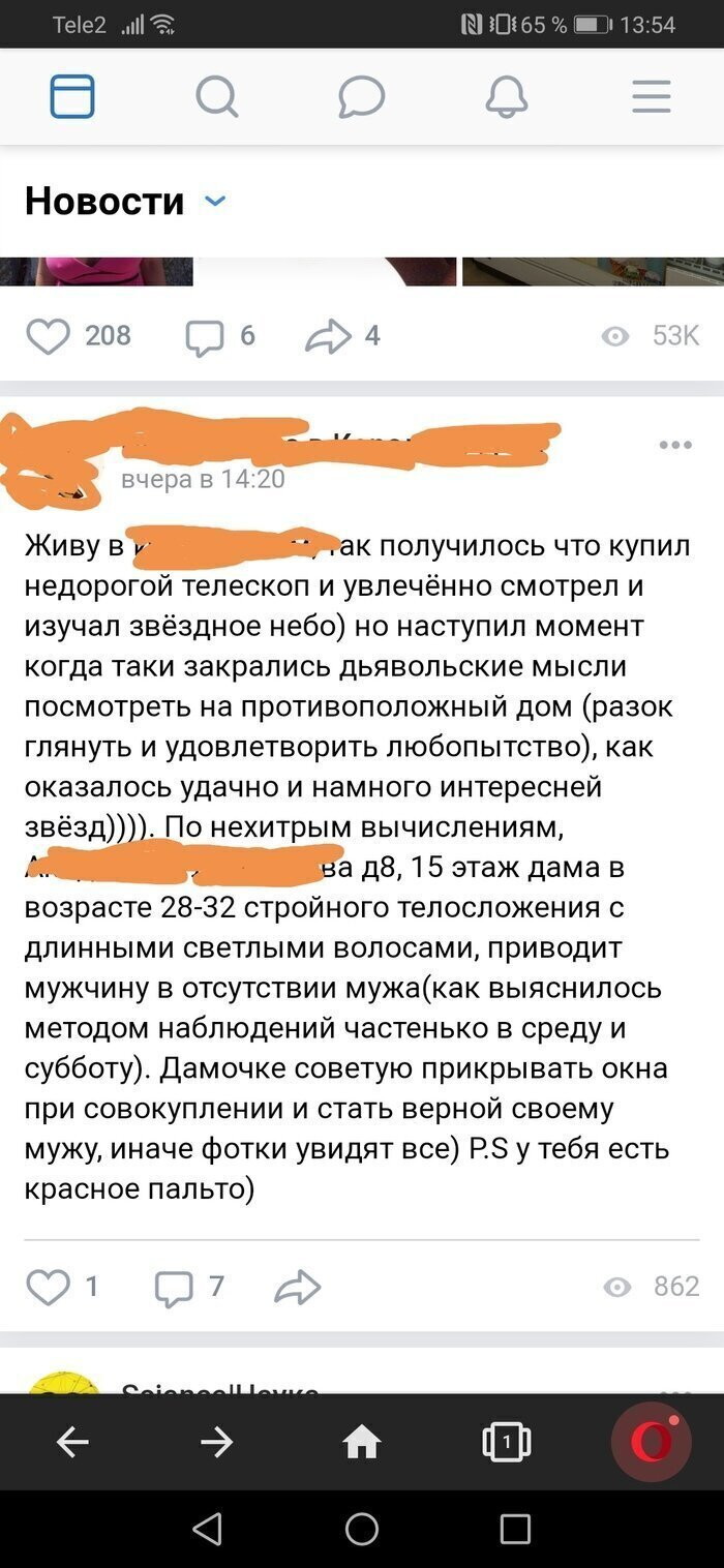 К - компромат