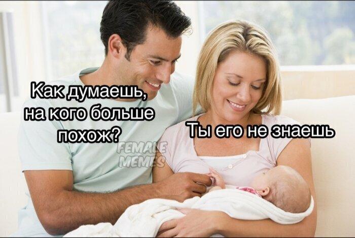 Мемы на данную тему - это всегда весело