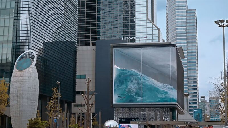 Корейцы выставили на улицу самую большую в мире иллюзию