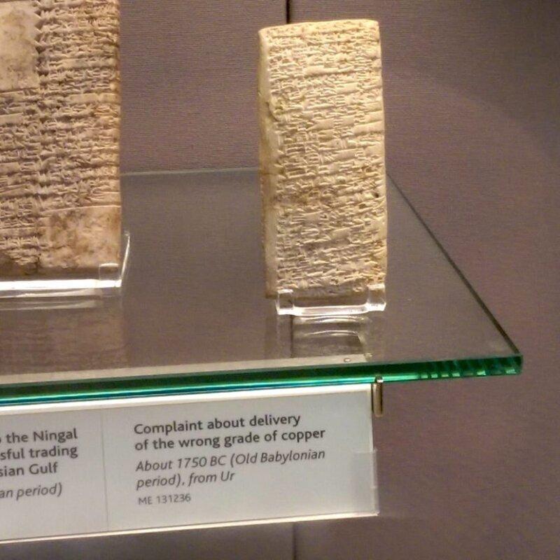 Экспонат, датированный 1750 г. до нашей эры и найденный в Южном Междуречье, Вавилонской области. Это жалоба на поставку меди плохого/не того качества