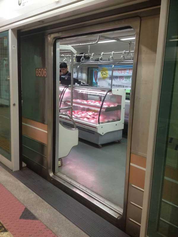 Поезд-магазин