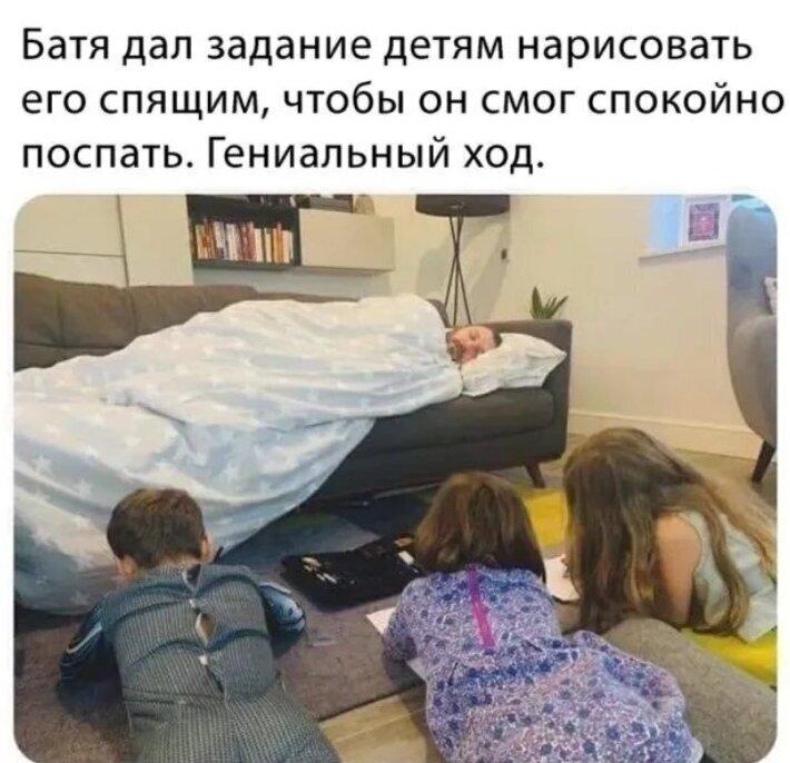 Как занять детей, ничего при этом не делая