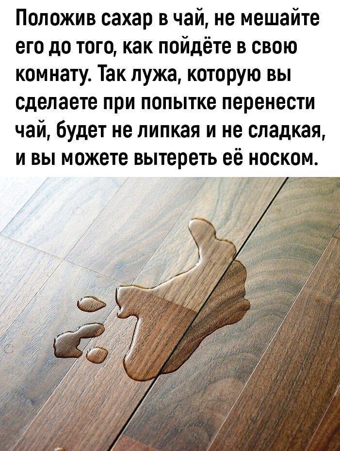 Кухонные лайфхаки