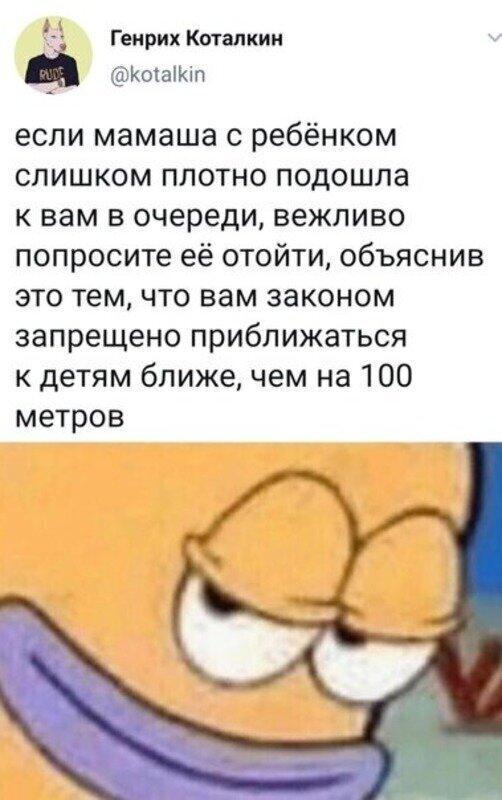 100% сработает