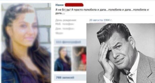 Чего только не пишут в статусах Вконтакте